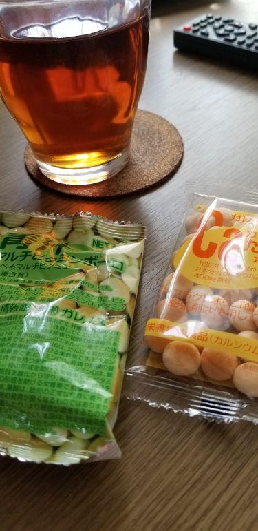 ガレノス カルシウム卵ボーロ/その他/健康サプリメントを使ったクチコミ(1枚目)