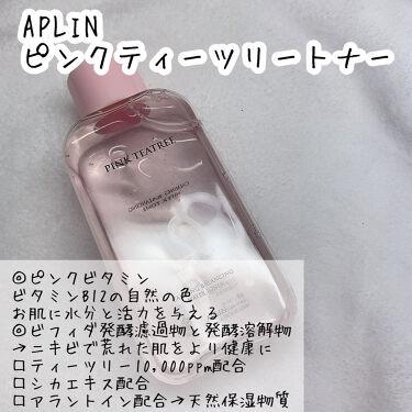 Mugener Ampule mist/CNP Laboratory/ミスト状化粧水を使ったクチコミ(3枚目)