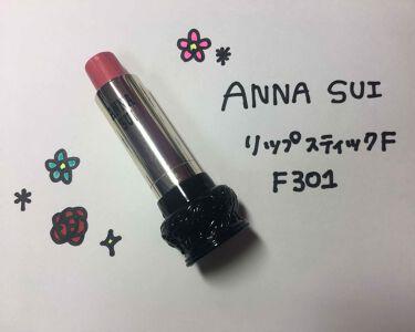 リップスティックF/ANNA SUI/口紅を使ったクチコミ(2枚目)