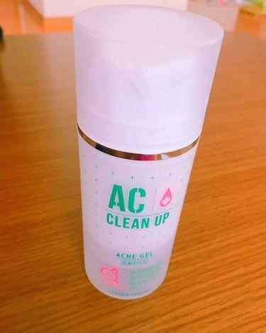 ACC 薬用アクネジェル/ETUDE HOUSE/フェイスクリームを使ったクチコミ(1枚目)