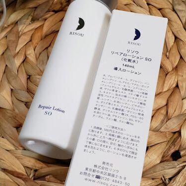 リペアローション/リソウコーポレーション/化粧水を使ったクチコミ(1枚目)