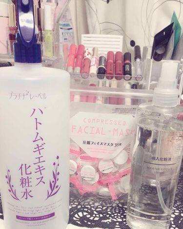 ハトムギ化粧水/プラチナレーベル/ボディローション・ミルクを使ったクチコミ(1枚目)