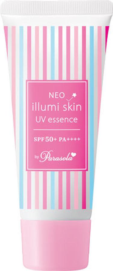パラソーラ ネオイルミスキン UV エッセンス PK 【ネオイルミ ピンク】 パラソーラ