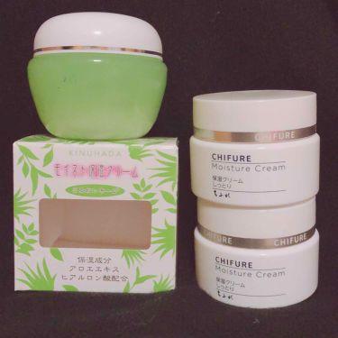 KINUHADAモイスト保湿クリーム/セリア/フェイスクリームを使ったクチコミ(3枚目)