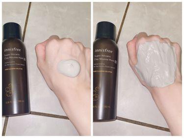 スーパーヴォルカニック ポアクレイマスク 2X/innisfree/洗い流すパック・マスクを使ったクチコミ(4枚目)