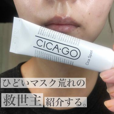 Cicago Cica Double Effect Ampoule/isoi/フェイスオイルを使ったクチコミ(1枚目)