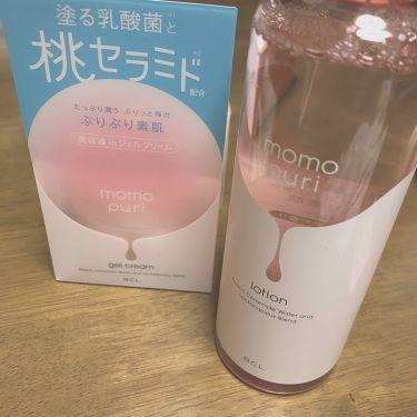 みいさんの「ももぷり潤い化粧水<化粧水>」を含むクチコミ
