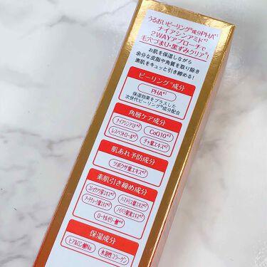 スーパー毛穴エッセンスローション/ラボラボ/化粧水を使ったクチコミ(4枚目)
