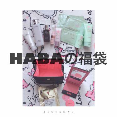 ゆんさん⛄️💎さんの「HABA高品位「スクワラン」<フェイスオイル・バーム>」を含むクチコミ