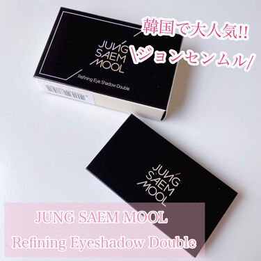 Refining Eyeshadow Double/JUNG SAEM MOOL/パウダーアイシャドウを使ったクチコミ(1枚目)