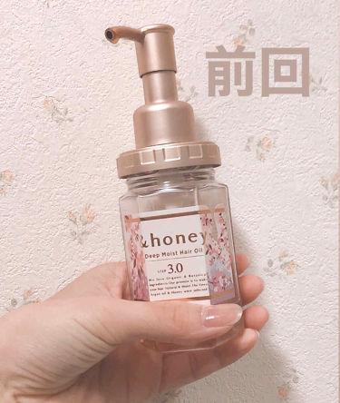 &honey ディープモイスト ヘアオイル3.0/&honey/アウトバストリートメントを使ったクチコミ(1枚目)