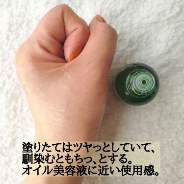グリーンティーアクティブフォーカスVC5/ネイチャーダイアリー/美容液を使ったクチコミ(3枚目)