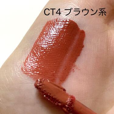 カラーティントリップ/CEZANNE/口紅を使ったクチコミ(5枚目)