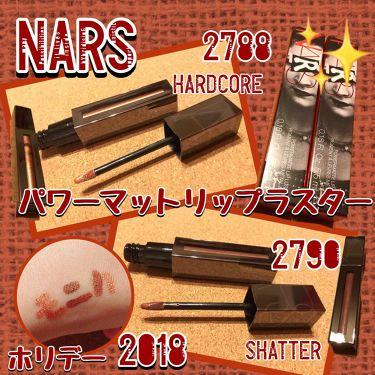 パワーマットリップラスター/NARS/口紅を使ったクチコミ(1枚目)