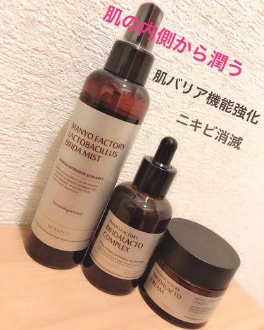 HAL_mamaさんの「MANYO FACTORY(韓国)BIFIDALACTO COMPLEX<美容液>」を含むクチコミ