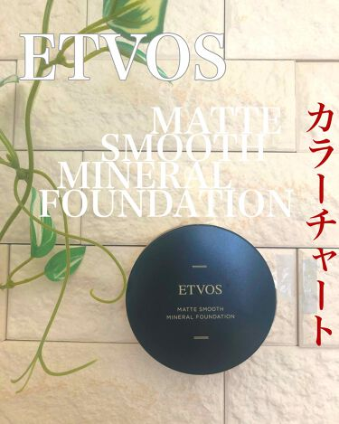 マットスムースミネラルファンデーション/ETVOS/パウダーファンデーション by りりーgj @フォロバ