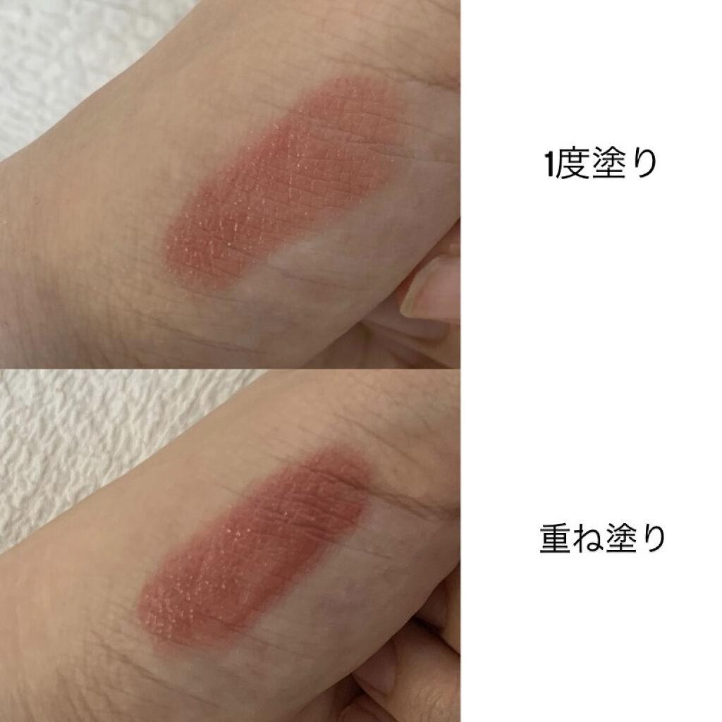 https://cdn.lipscosme.com/image/4310de7c6afffe8520469ddc-1627194199-thumb.png