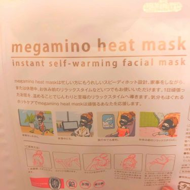 megamino heat mask/RBP/シートマスク・パックを使ったクチコミ(2枚目)