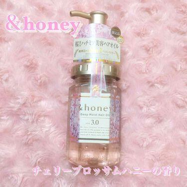 アンドハニー ディープモイスト ヘアオイル〈限定チェリーブロッサムハニーの香り〉/&honey/その他スタイリングを使ったクチコミ(1枚目)