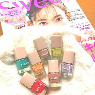 Sweet 2018年4月号/Sweet(スウィート)/雑誌を使ったクチコミ(1枚目)