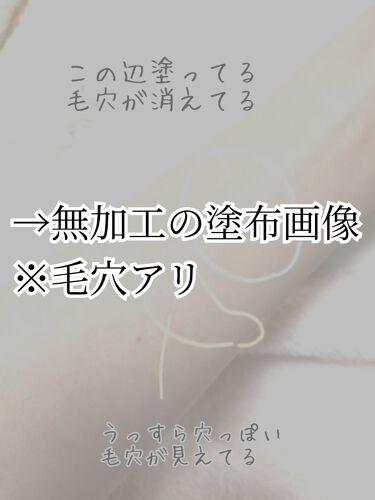 スフレ感CCクリーム/SUGAO®/CCクリームを使ったクチコミ(2枚目)