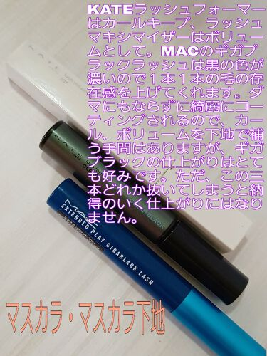 エクストラ ディメンション アイシャドウ/M・A・C/パウダーアイシャドウを使ったクチコミ(9枚目)