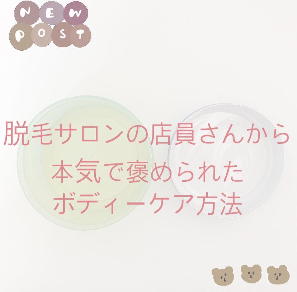 黒ずみ デリケート ニベア ゾーン