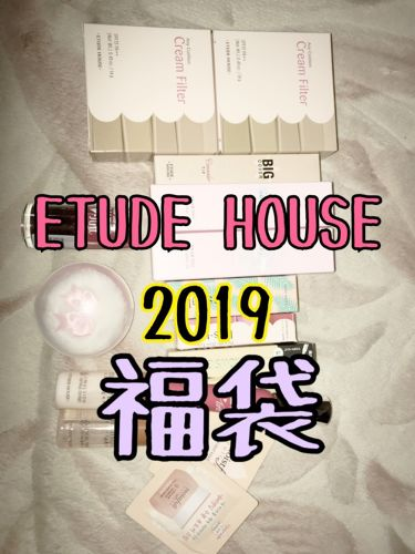 ラッキーバッグ ライフ・イズ・スィート (福袋 2019)/ETUDE HOUSE/その他を使ったクチコミ(1枚目)