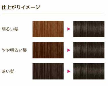 バニティカラー/ビューティラボ/ヘアカラー・白髪染め・ブリーチを使ったクチコミ(2枚目)