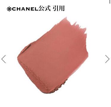 【画像付きクチコミ】CHANEL ルージュアリュールヴェルヴェット62リーブルとても絶妙なお色味🌹4枚目以降公式さんのを引用してるので参考にしてみてください🙌🏽ひと塗りなら薄いかなと感じるくらいの色味です!濃いリップが苦手な方でも使えます!マットな仕上が...