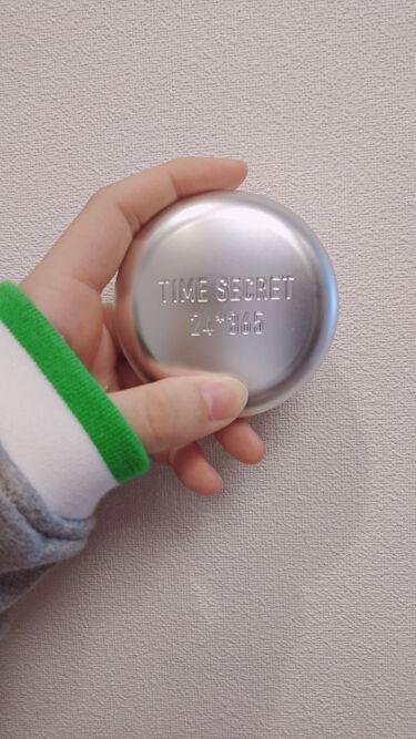 タイムシークレット ミネラルUVパウダー/TIME SECRET/プレストパウダーを使ったクチコミ(1枚目)
