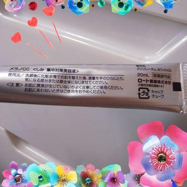 メラノCC 薬用しみ集中対策液(旧)/メンソレータム メラノCC/美容液を使ったクチコミ(2枚目)
