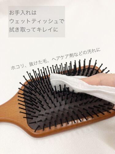 【画像付きクチコミ】綺麗な髪を育てる為に大事な土台づくりおすすめ頭皮ケアブラシ凝り固まった頭皮を柔らかくして血行を良くしてあげると栄養が頭皮全体に行き渡り健康で綺麗な髪を作りやすくなります。①AVEDAパドルブラシ【ブラッシング、ブローに使用】ブラシ部分...