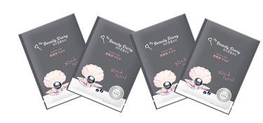 \\thank you!!♥️// @harpersbazaarkorea 雑誌Harper's BAZAAR (ハーパーズ バザー)韓国版の BEAUTY HOT100に #我的美麗日記 が掲載されました📚  黒真珠の凛とした深い輝きのような ツヤとうるおいをお肌に💕  お出かけ前にパックすれば化粧ノリも抜群✔️ 今日のコーデを考えたり、 ヘアセット中のマスクタイムは 時短美容の強い味方💎  #黒真珠マスク は お肌に必要なミネラル・ビタミンを豊富に含んだ タヒチ産の高品質真珠エキスをたっぷり配合。  乾燥と外部刺激から肌を守り、 保湿成分が肌荒れも防いでくれます✨   ♡我的美麗日記のこだわり♡  ------------------------------  パラベン、アルコールを配合していません。また、鉱物油、色素、蛍光剤を使用していません。  ♡我的美麗日記HPで最新情報更新中♡ ------------------------------------------- https://mybeautydiary-jp.com/  ♡Instagramもチェックしてね♡ ------------------------------ https://www.instagram.com/mybeautydiary_jp/   #我的美麗日記#私のきれい日記#シートマスク #フェイスマスク#スキンケア#台湾コスメ #ご褒美マスク#新作コスメ#春夏コスメ #美白#美金#美肌#美肌ケア#美活#保湿 #保湿ケア#ベストコスメ#おしゃれ #おしゃすたぐらむ#映えコスメ#映え #時短メイク#時短コスメ#時短テク #ながら美容#ながらスキンケア #harpersbazaar
