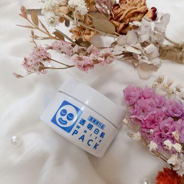 薬用ホワイトパックN/透明白肌(トウメイシロハダ)/洗い流すパック・マスクを使ったクチコミ(1枚目)
