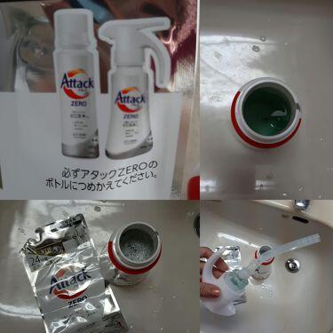 アタック ZERO/アタック/香り付き柔軟剤・洗濯洗剤を使ったクチコミ(2枚目)