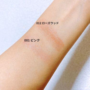 ディオール アディクト リップ グロウ/Dior/リップケア・リップクリームを使ったクチコミ(5枚目)