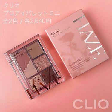 プロ アイパレット ミニ/CLIO/パウダーアイシャドウを使ったクチコミ(2枚目)