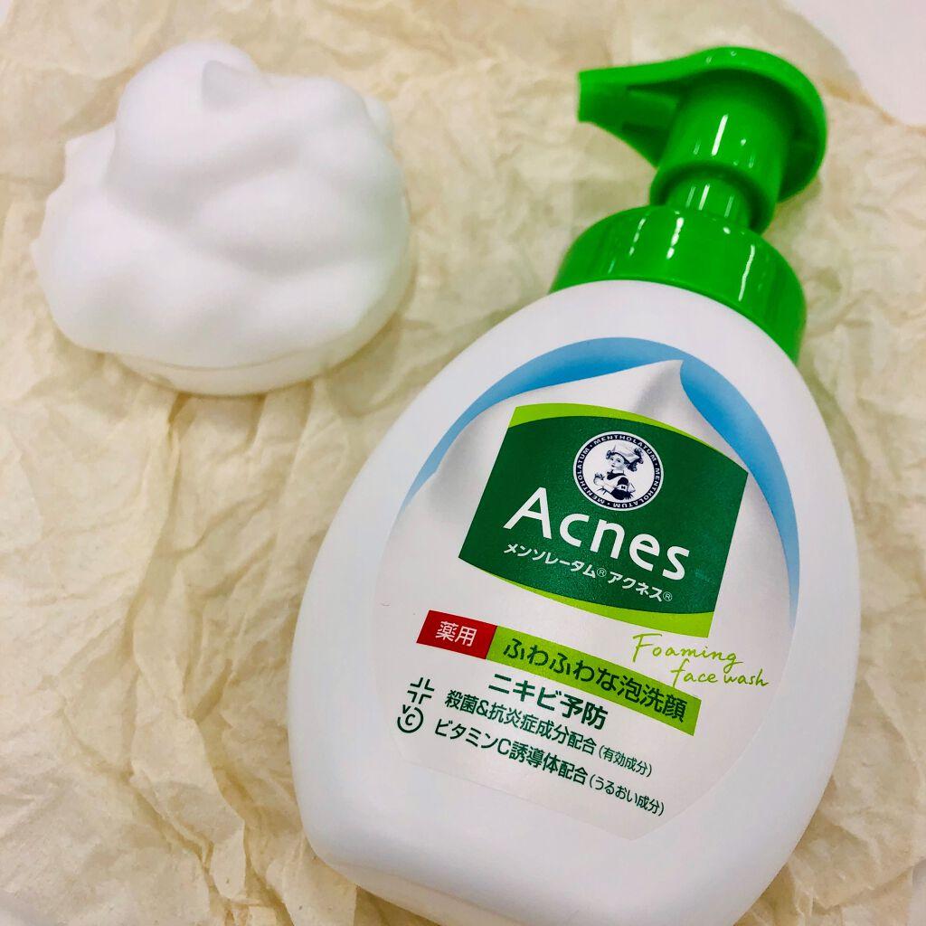 【シリーズ累計8800万本突破!*】アクネス薬用泡洗顔でニキビ予防&つるっとお肌を目指そう!(3枚目)