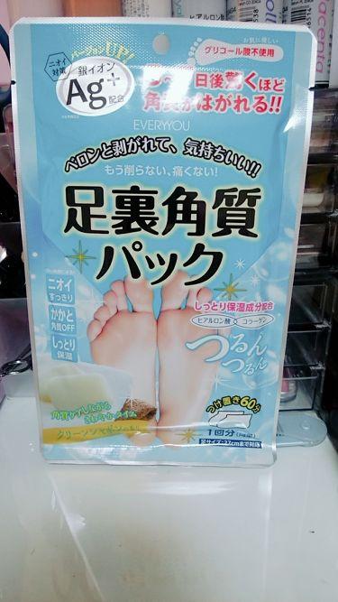 足裏角質パックHC ローズの香り 1P/EVEERYYOU/レッグ・フットケアを使ったクチコミ(1枚目)
