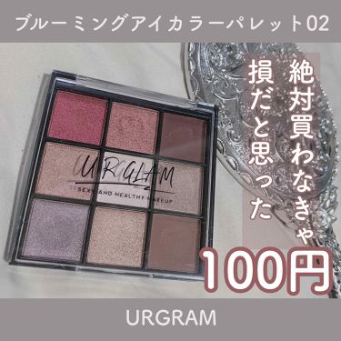 UR GLAM BLOOMING EYE COLOR PALETTE/DAISO/パウダーアイシャドウ by なまこ