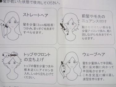 AWESOMESTORE/その他/美容グッズ・美容家電を使ったクチコミ(3枚目)