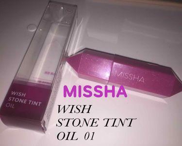 ウィッシュストーン ティント ウォータージェル/MISSHA/リップグロスを使ったクチコミ(1枚目)