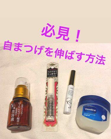 エクストラビューティ アイラッシュトニック/DHC/まつげ美容液を使ったクチコミ(1枚目)