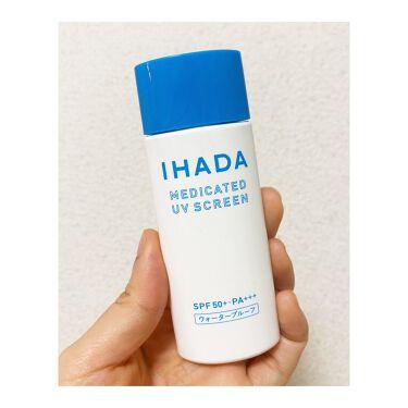 薬用UVスクリーン/IHADA/日焼け止め(顔用)を使ったクチコミ(1枚目)