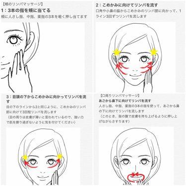 マスキュレイト マッサージ & マスク クリーム/SUQQU/マッサージ料を使ったクチコミ(3枚目)