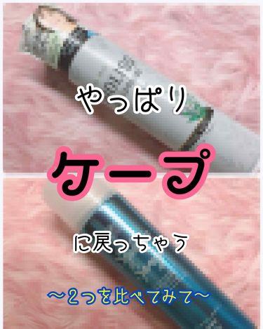 ♪スカイブルー♪さんの「ケープケープ スーパーハード(無香料)<ヘアスプレー・ヘアミスト>」を含むクチコミ