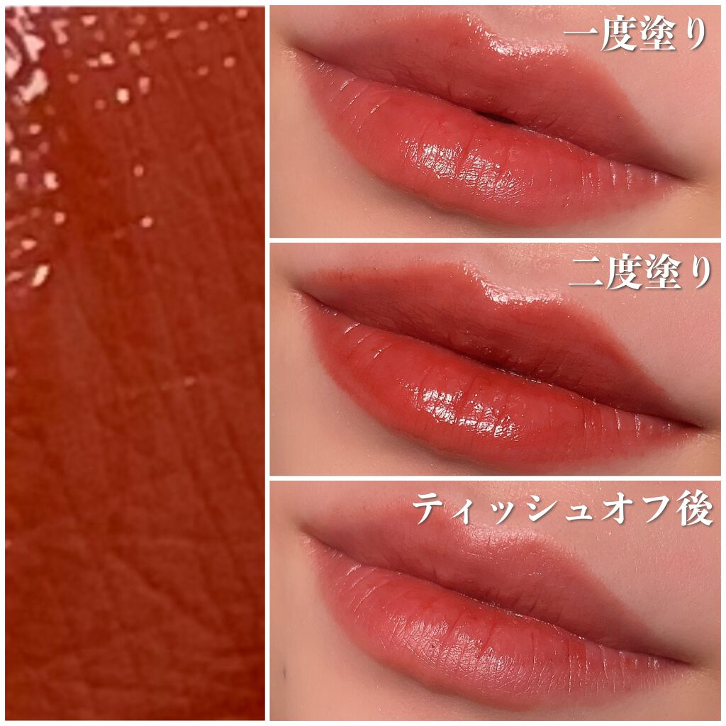 https://cdn.lipscosme.com/image/21e4290e77be1a1879bf99be-1610376829-thumb.png