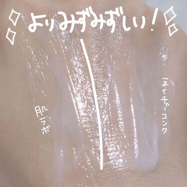 ネイチャーコンク薬用リンクルケアジェルクリーム/ネイチャーコンク/オールインワン化粧品を使ったクチコミ(9枚目)