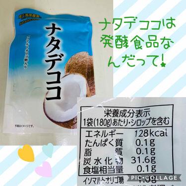 栄養 ナタデココ